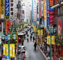 Winkelen en shoppen in Tokio