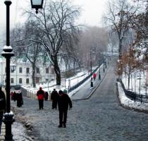Weer en klimaat in Kiev