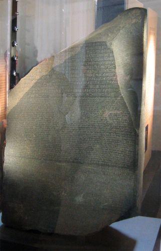 Stuk in het British Museum