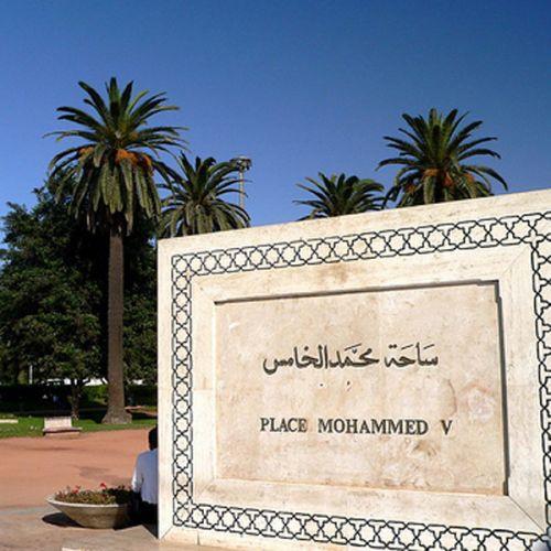 Naambord van de Place Mohammed V