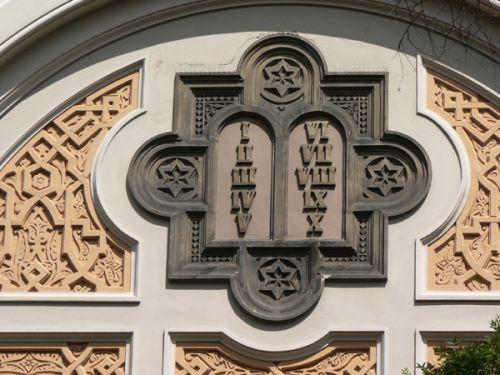Detail van de Spaanse synagoge
