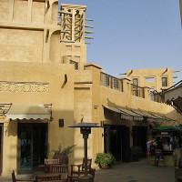Beeld van het Al Boom Tourist Village