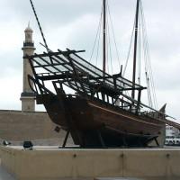 Schip in het Al Fahidi-fort