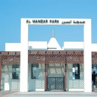 Poort naar Al Mamzar Beach Park