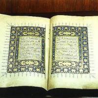 Manuscript in het Islamitisch Kunstmuseum