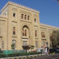 Voorkant van het Islamitisch Kunstmuseum