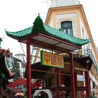 Chinese poort in Havana
