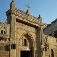 Gevel van de Ben Ezra-synagoge