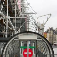 Uitgang van het Centre Pompidou