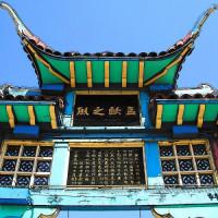 Gebouw in Chinatown