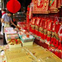 Chinese koopwaar