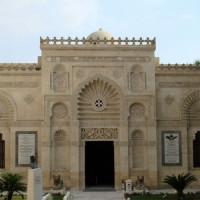 Gevel van het Koptisch Museum