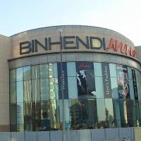 Buitenbeeld van het Deira City Centre