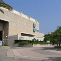 Voorgevel van het Diaspora Museum