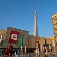 Beeld van de Dubai Mall