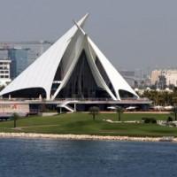 Amfitheater in Dubai Creekside Park