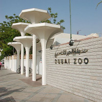 Ingang van Dubai Zoo