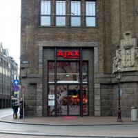 Ajax Experience Ingang