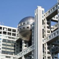 Bol in het Fuji TV hoofdkwartier