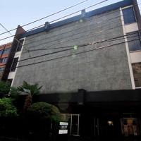 Gevel van het Japans Zwaardenmuseum