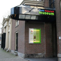 Ingang Joods Historisch Museum