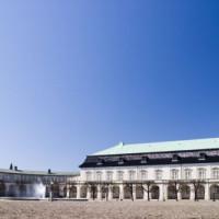 Zijkant van het Deense parlement