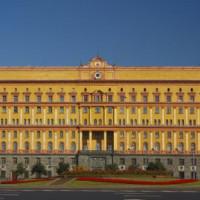 Totaalbeeld van het Loebjankagebouw