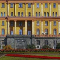 Voorkant van het Loebjankagebouw
