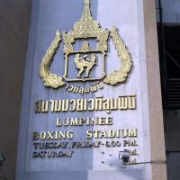 Naamplaatje van het boksstadion