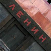 Deur van het Leninmausoleum