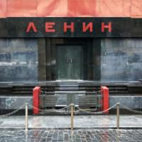 Aan het Leninmausoleum