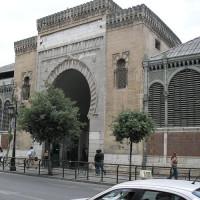 Poort naar de Mercado Atarazanas
