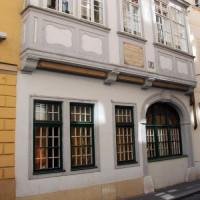 Gevel van het Mozarthuis