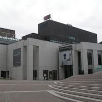 Trappen aan het Musée d'Art Contemporain