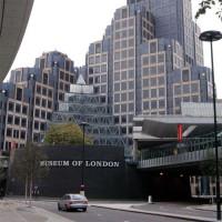 Buiten aan het Museum of London
