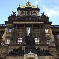 Voorkant van het Nationaal Museum
