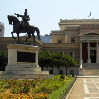 Het Nationaal Histoische museum van Athene