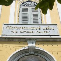 Naambord van de National Gallery van Bangkok