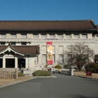 Buiten aan het Nationaal Museum