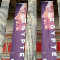 Zuilen van het Neues Museum