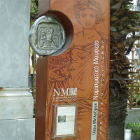 Ingang van het Numismatisch Museum