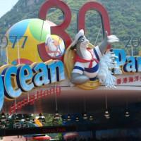 Ingang van het Ocean Park