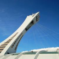 De Montreal Tower