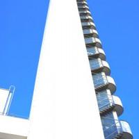 Totaalbeeld van de Olympische Toren