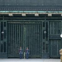 Wachters aan het Keizerlijk Paleis
