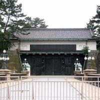 Poorten van het Keizerlijk Paleis