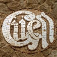 Logo Güell