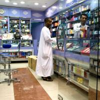 Parfumerie in Dubai