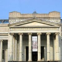 Voorkant van het Poesjkinmuseum