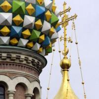 Detail van de Kerk van de Verlosser op het Bloed